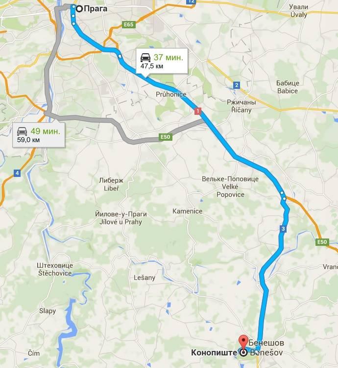 Как быстро добраться из Кёльна в Прагу