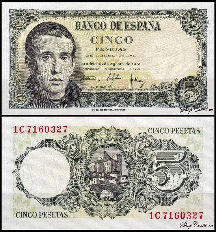 Валюта испании - какую валюту брать и какие деньги были до евро