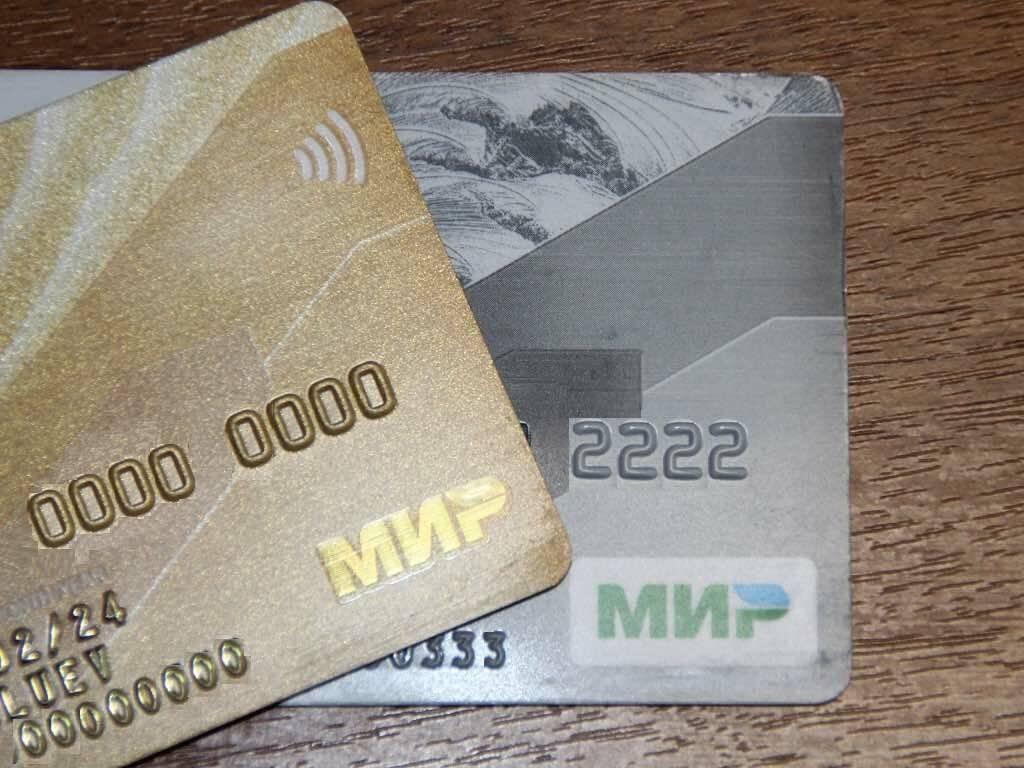 Оплата картой за границей 2021. какие карты взять с собой?