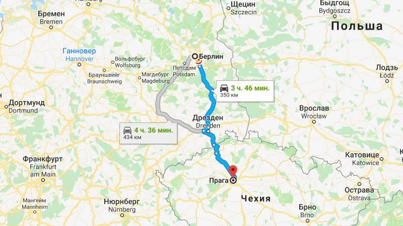 Маршрут из дрездена в мюнхен (март 2021) расстояние 460 км как сократить машрут, быстрые маршрут на машине, отзывы о качестве дороги