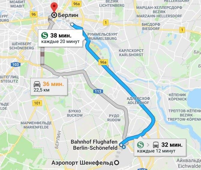 Карта-схема дорог мюнхен дрезден