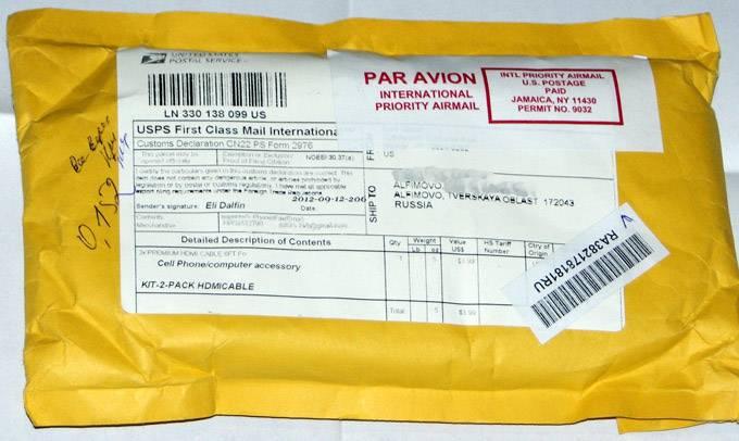 Курьерские и почтовые службы доставки