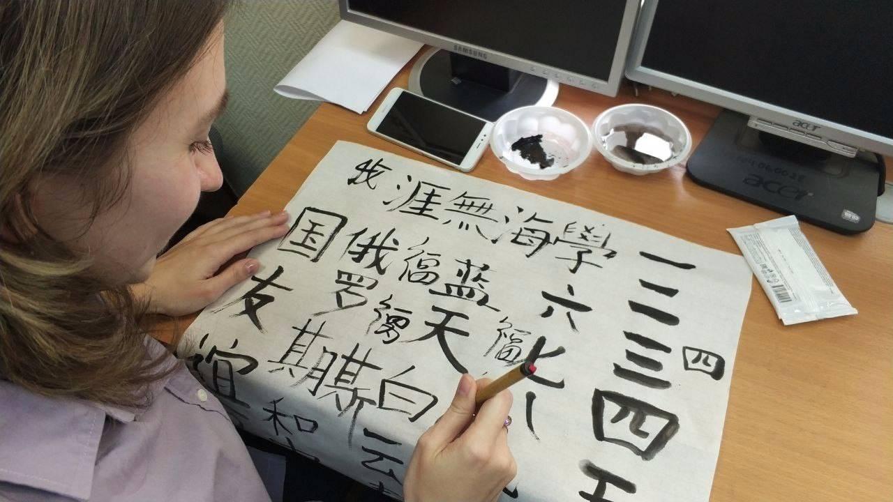 Стоит ли изучать китайский язык? - советы по изучению китайского языка - статьи - китайский язык онлайн studychinese.ru