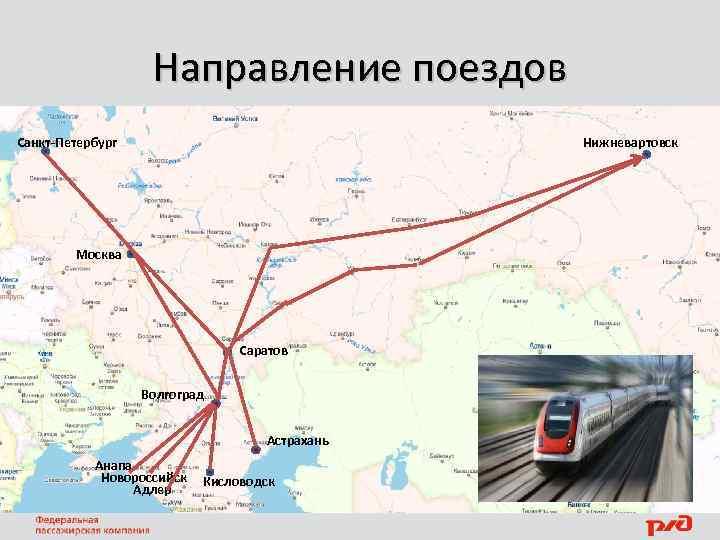 Поезд  москва — прага. расписание 2021. цена билетов, маршрут следования. отзывы.