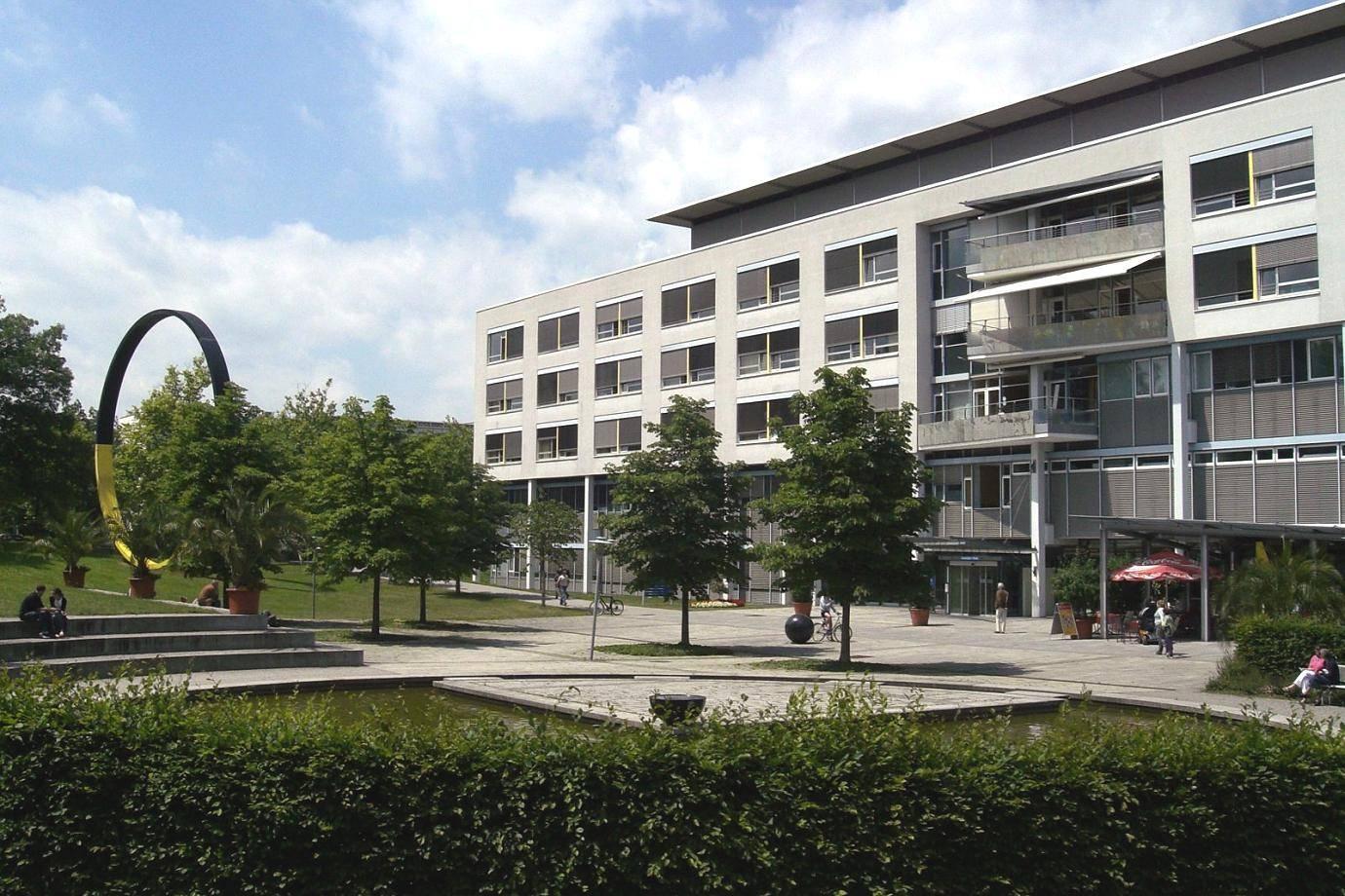 Университетская клиника во фрайбург-в-брайсгау