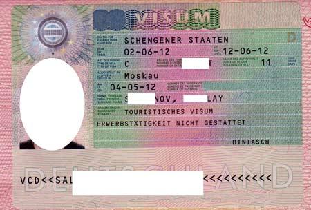 Виза в германию шенгенская в 2019 году самостоятельно | visametric