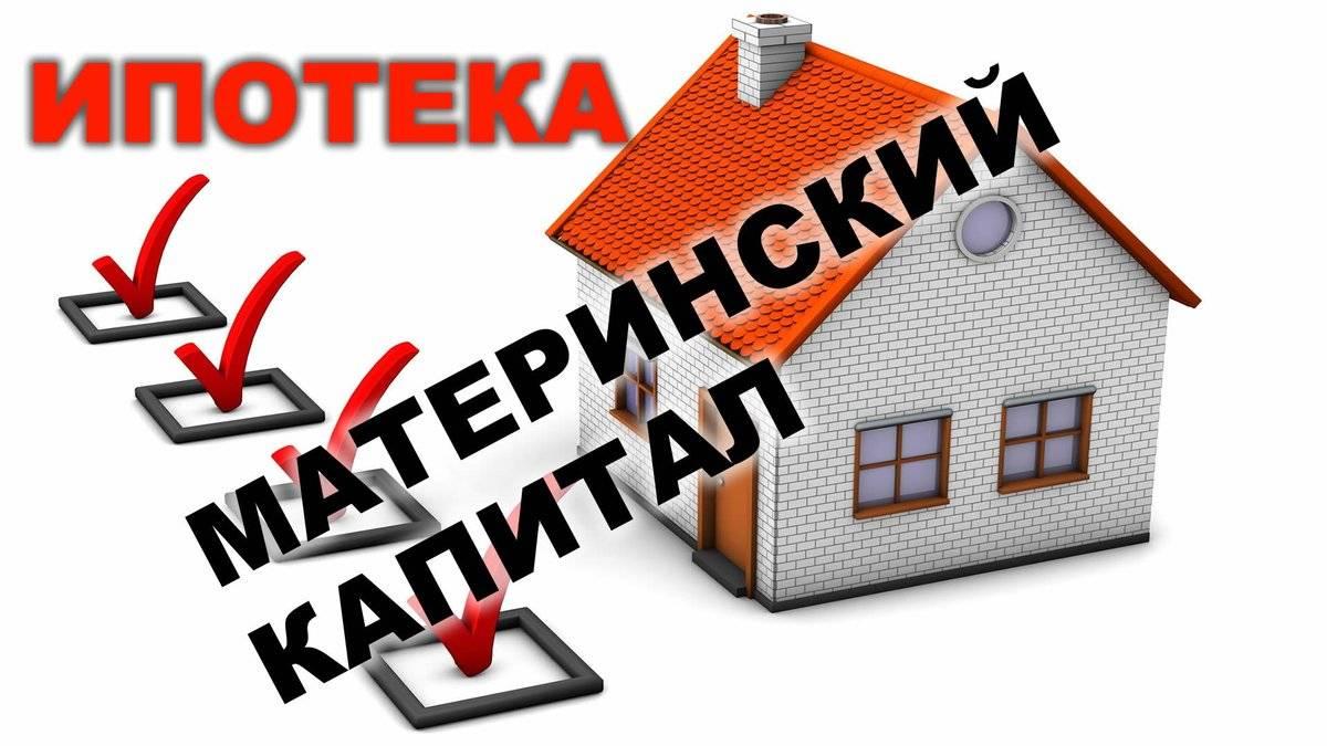 Ипотека в германии. условия оформления: процентная ставка, требования к заемщику, список документов.