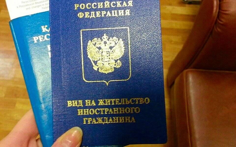 Как получить внж в италии - русский эмигрант как получить внж в италии россиянину: основания, необходимые документы