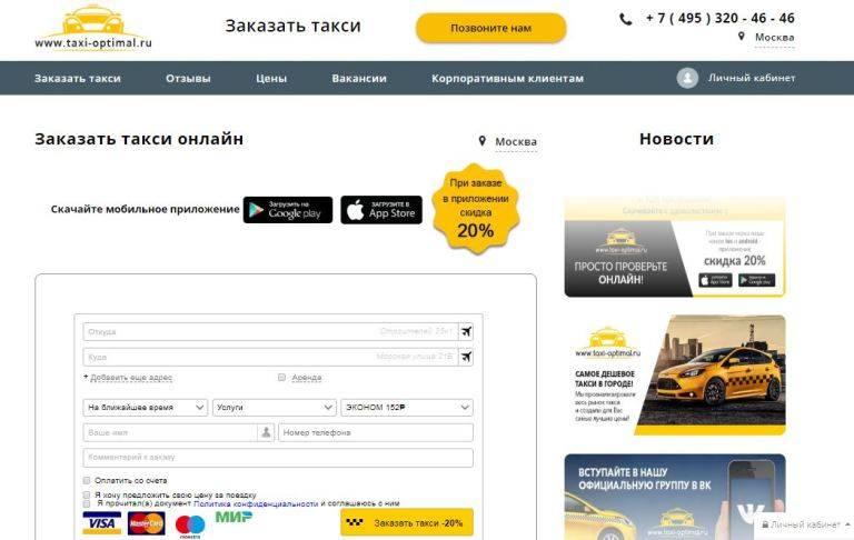 Литва – автомобильные дороги, пдд и штрафы • autotraveler.ru