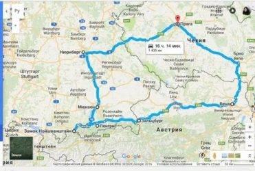Расписание рейсовых автобусов из праги в вену