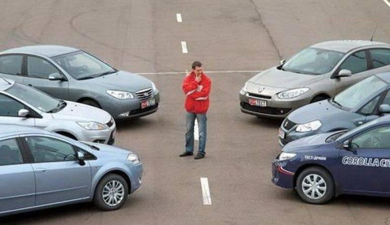 Кто-то бронировал авто в париже,а сдавал в мюнхене-можно задать вопросы?