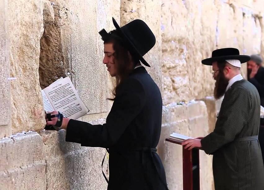 Что такое гиюр и как стать иудеем в 2021 году в росиии