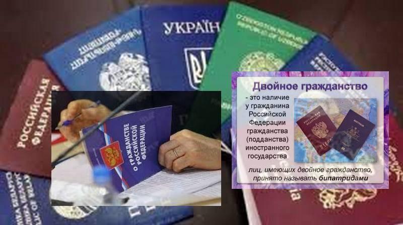 Выгодно ли гражданину россии иметь двойное гражданство?