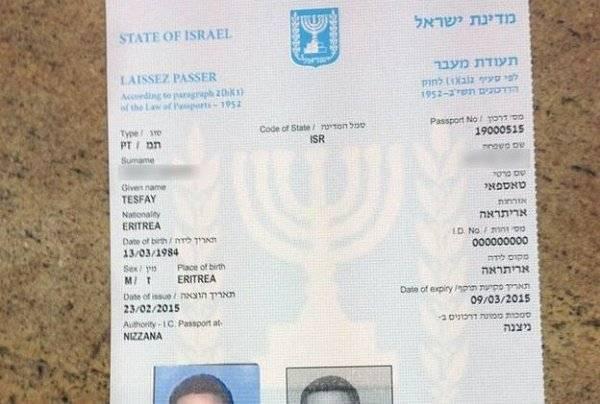Сложно ли получить cтатус беженца в Израиле в 2021 году