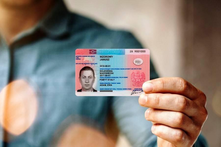 Как можно получить польское гражданство: от воеводы и от президента польши