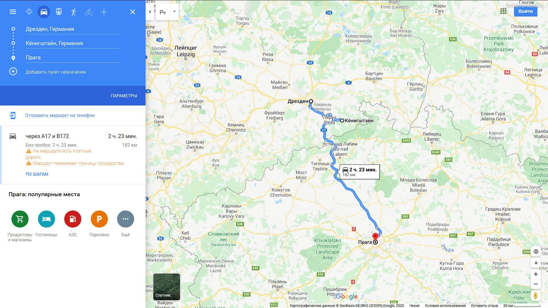 Как добраться из берлина в лейпциг: путешествие в город баха и мендельсона