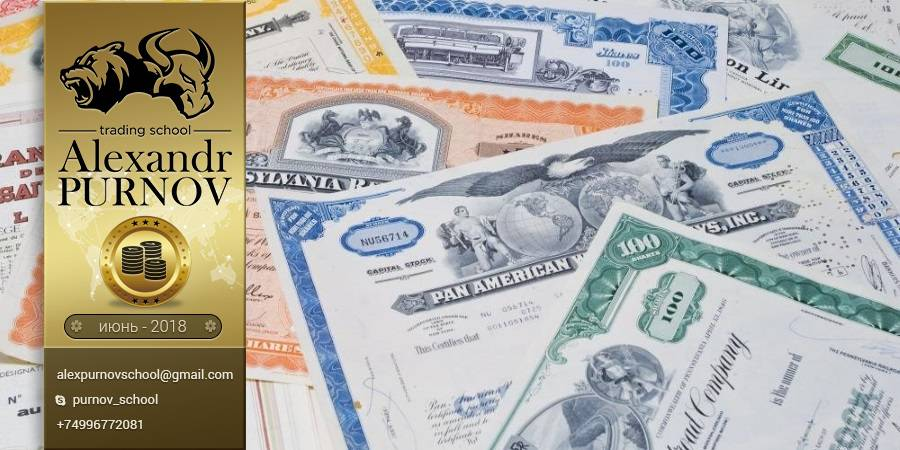 Портфельные иностранные инвестиции: функции и особенности