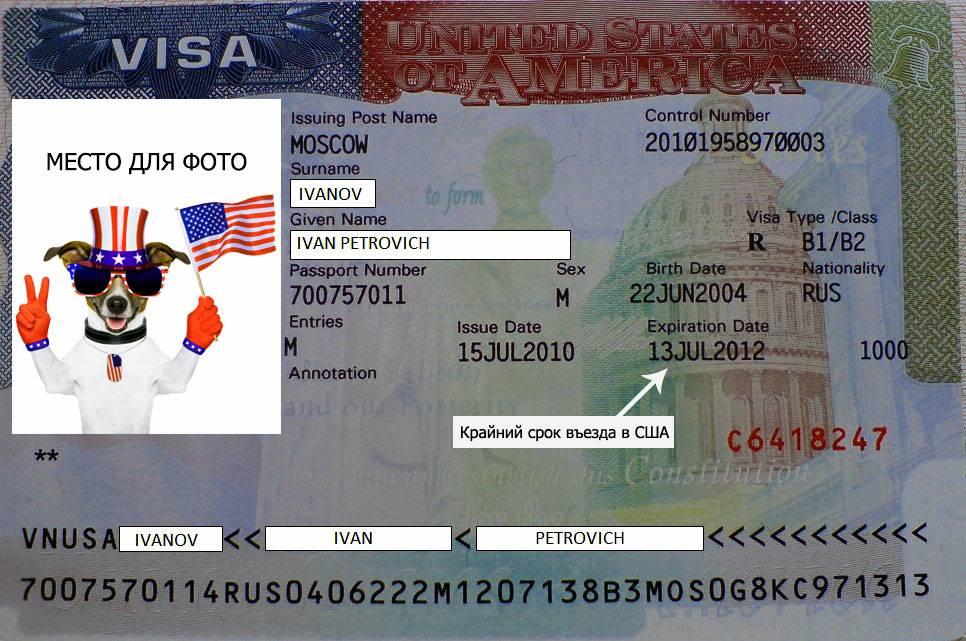 Как получить визу в сша: самая подробная инструкция - лайфхакер