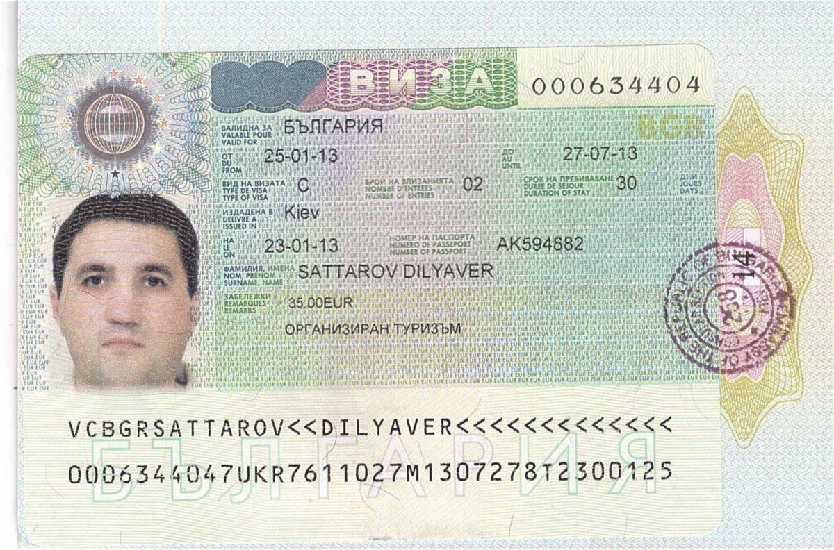 Иммиграция в болгарию из россии: получение пмж и двж для россиян