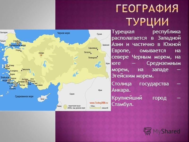Жизнь в турции для русских: как живут пенсионеры, женщины и пр + видео