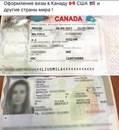 Виза в канаду для россиян 2021: какая нужна, условия и порядок оформления туристической, рабочей и гостевой