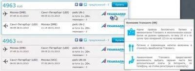 Итальянские авиалинии alitalia: билеты, багаж, регистрация