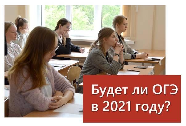 Особенности жизни русских в латвии  2021  году