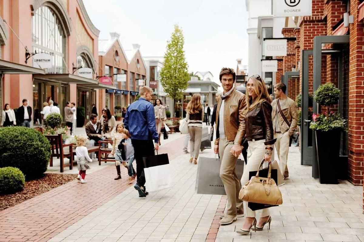 Франкфурт-на-майне - отдых, достопримечательности, шоппинг