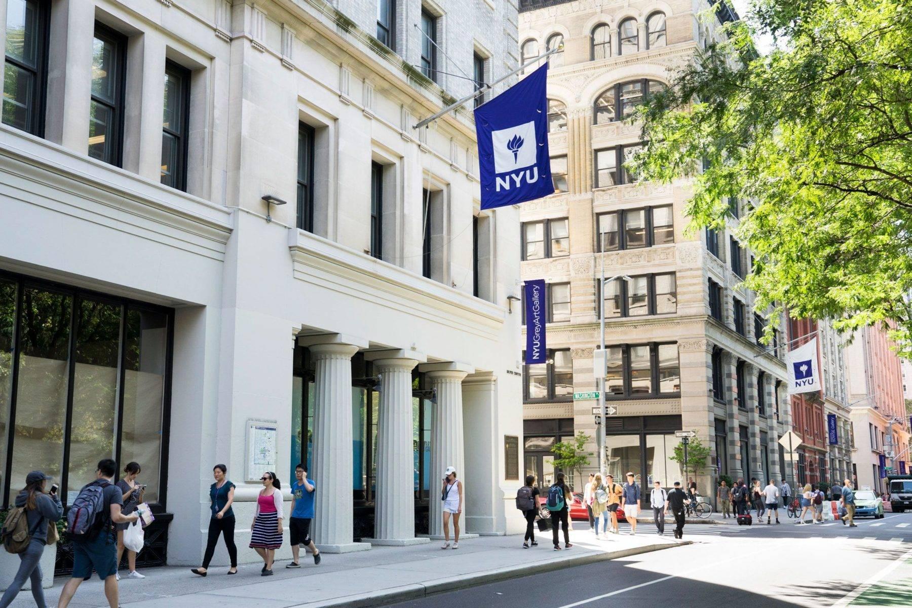 Путеводитель по нью-йорку - лучшие университеты нью-йорка