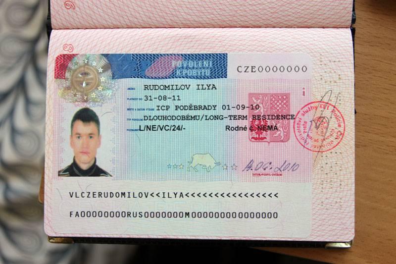 Какие способы и условия получения гражданства чехии — необходимые документы, сроки оформления, почему могут отказать: подробная инструкция