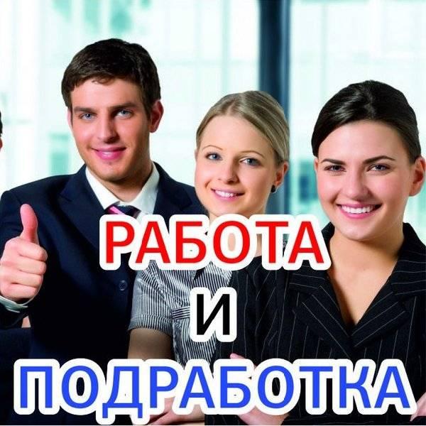 Работа в чехии: кем устроиться и сколько можно получать