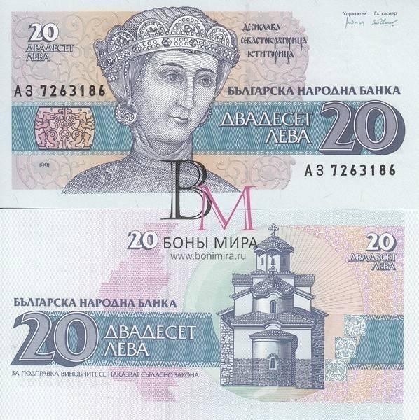 Валюта болгарии - болгарский лев. купюры фото