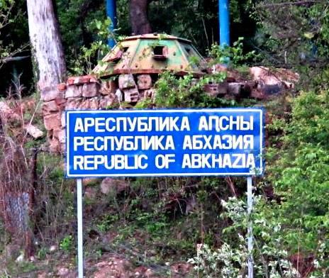Нужен ли в абхазию загранпаспорт? ищите ответ здесь!