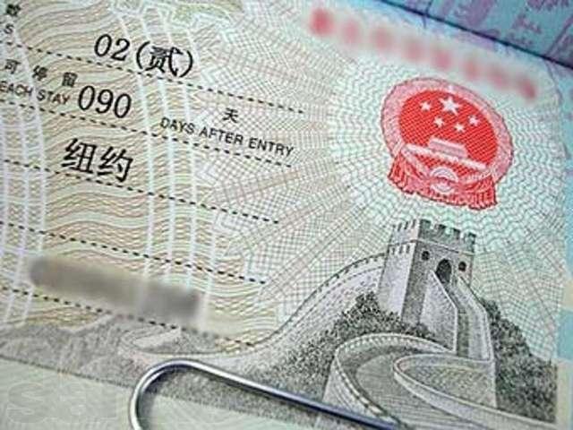 Виза в сша | оформление американской визы для граждан россии в израиле