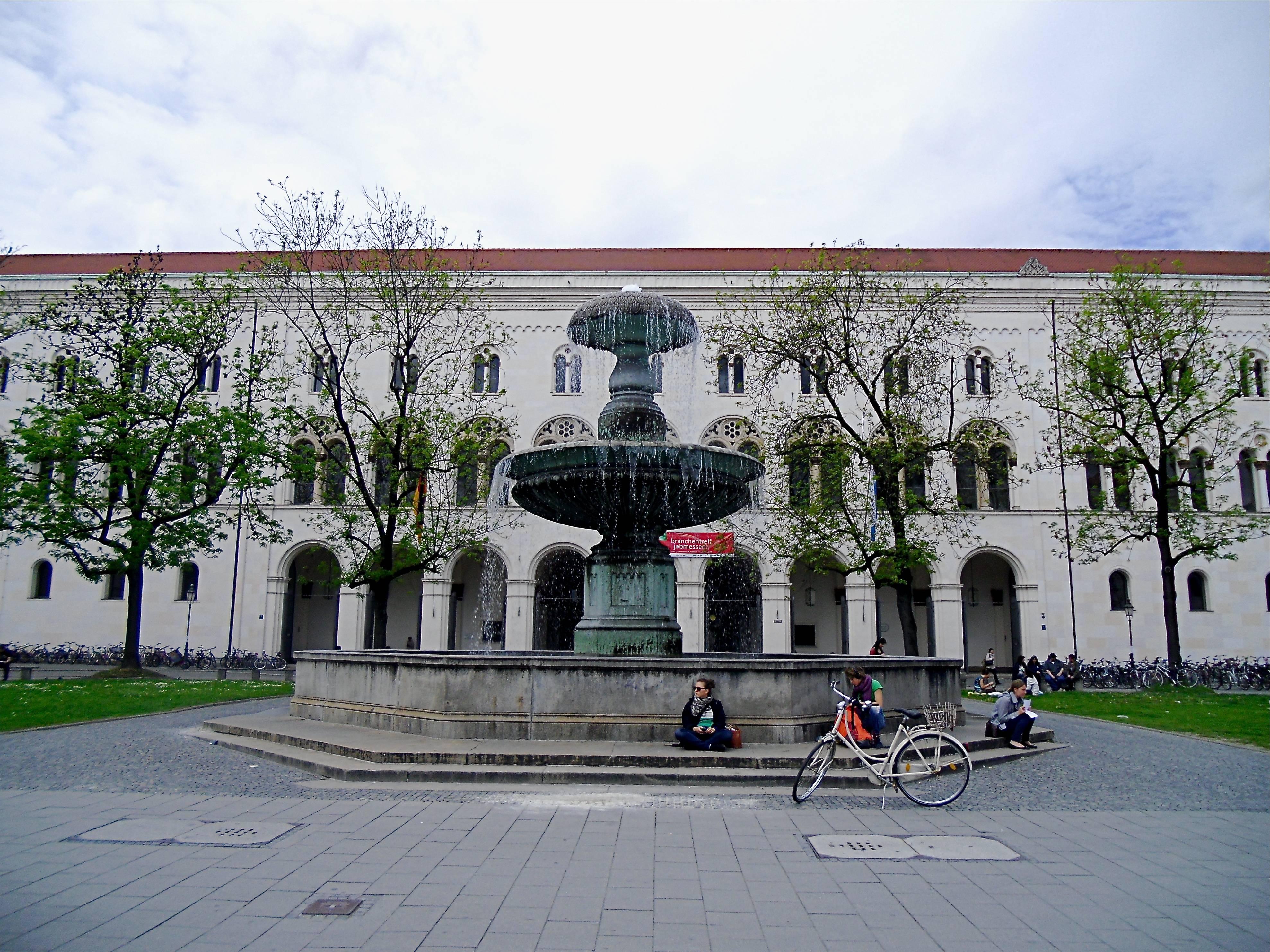 Мюнхенский университет людвига-максимилиана | ludwig-maximilians-universität münchen | lmu