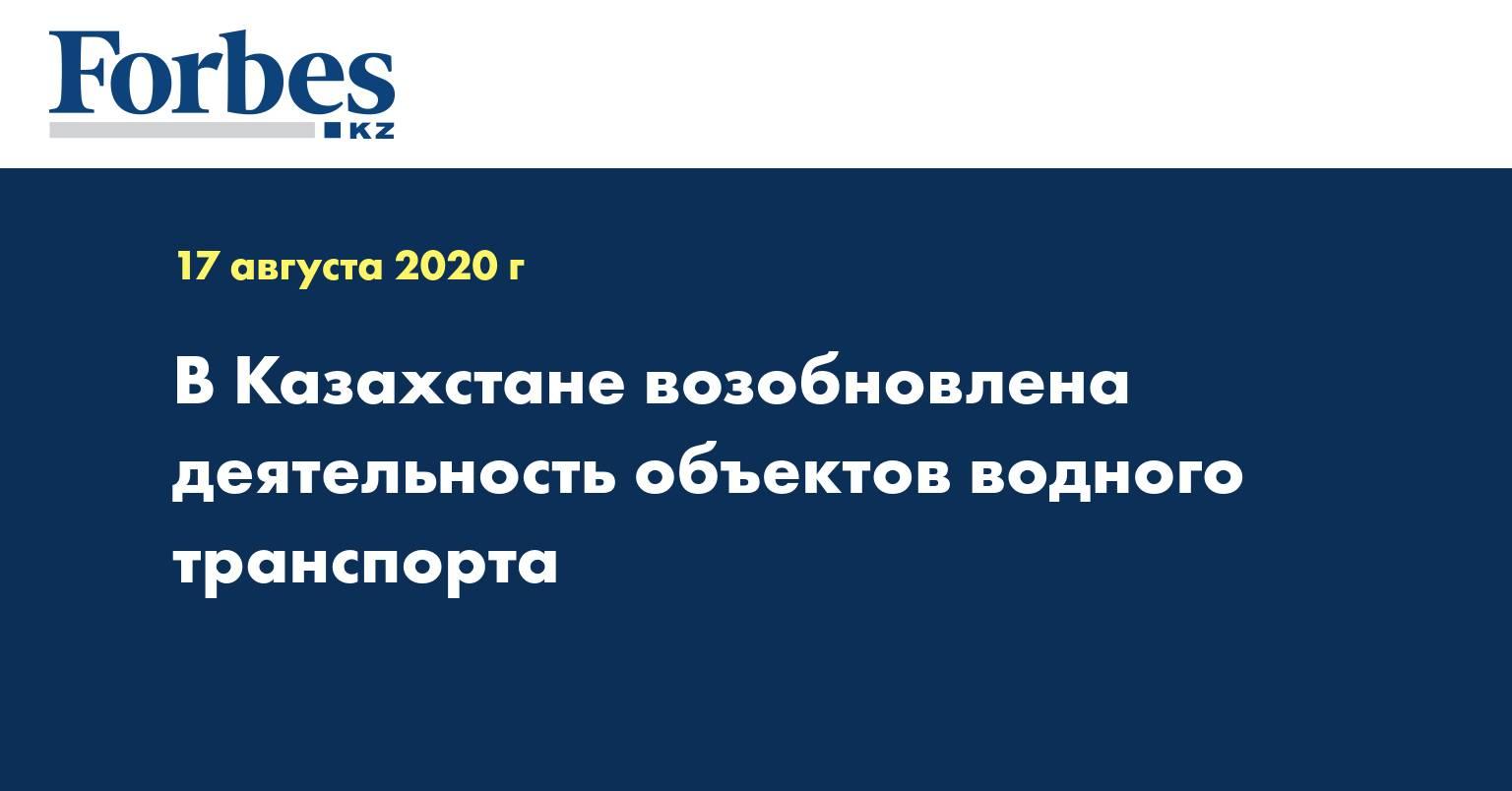 Цены в париже в 2021 году