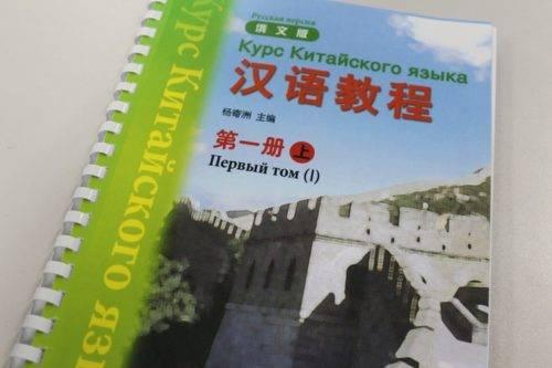 Сложно ли изучать иностранные языки?