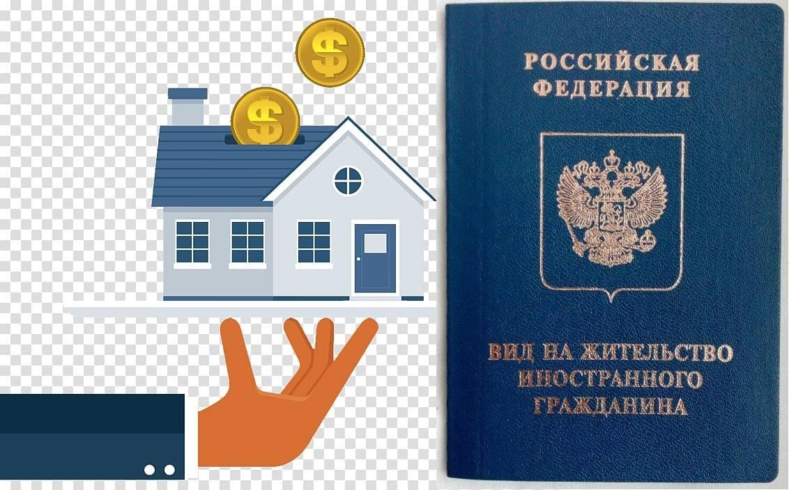 Пмж в черногории. анализ закона об иностранцах от 2018 года