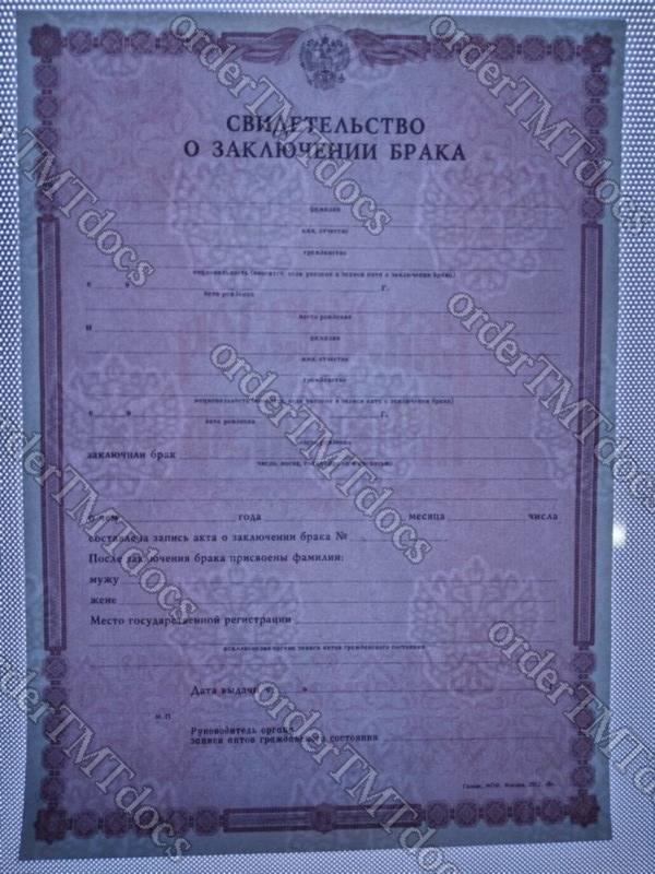 Регистрация брака в чехии, на кипре, германии, италии, франции для россиян