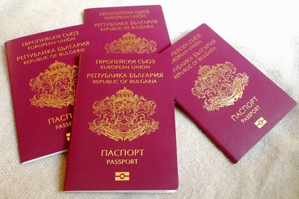 Как получить гражданство болгарии гражданам россии и украины