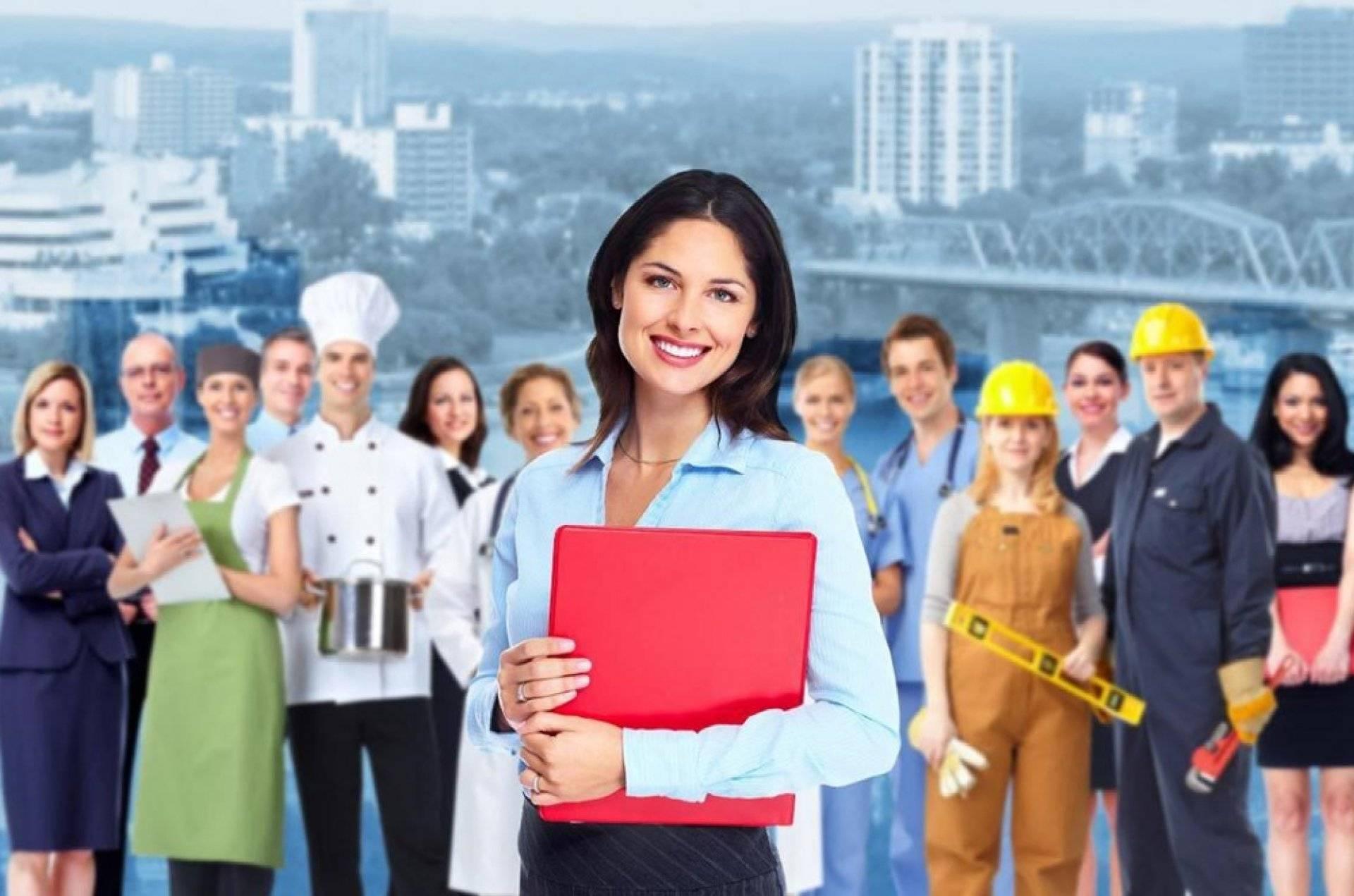 Самые перспективные профессии рынка труда 2020-2025 года - бизнес-журнал b-mag