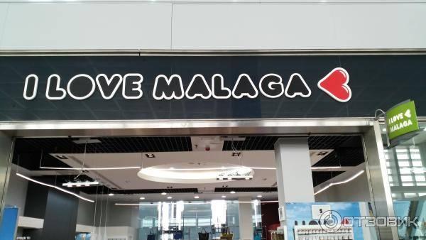 Малага: описание аэропорта, расположение, маршруты на карте
