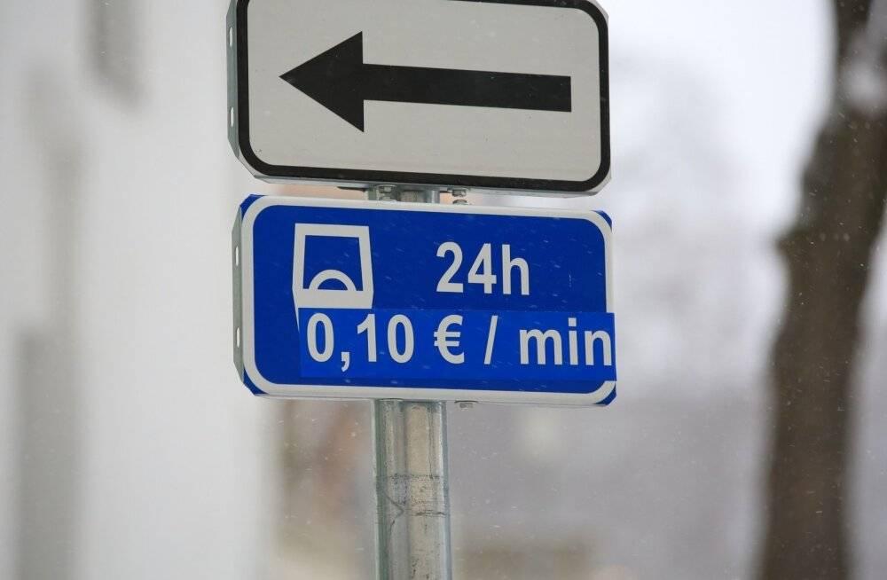 Парковка в таллине, парковки в таллине около старого города, бесплатные парковки, стоимость парковки