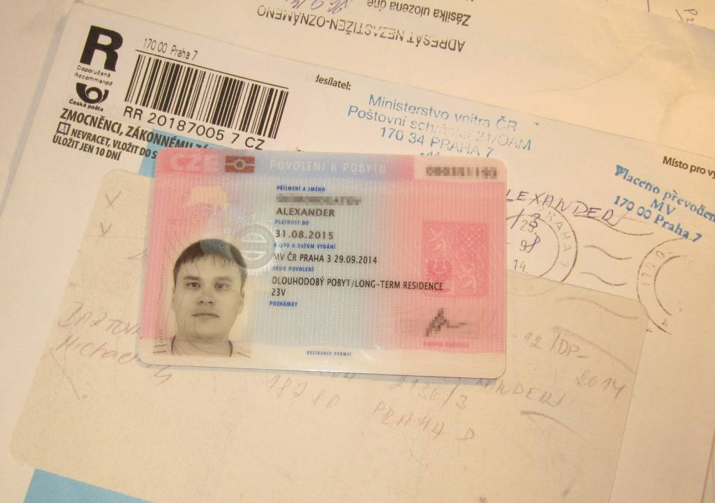Иммиграция в эстонию: как переехать туда жить из россии, сложно ли русским получить пмж в республике и какие пути для этого существуют?