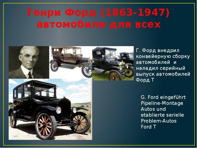 Краткая история чехии