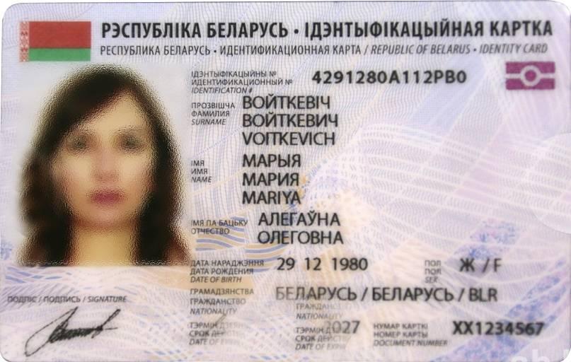 Гражданство эстонии для россиян — что нужно для получения в 2021 году?