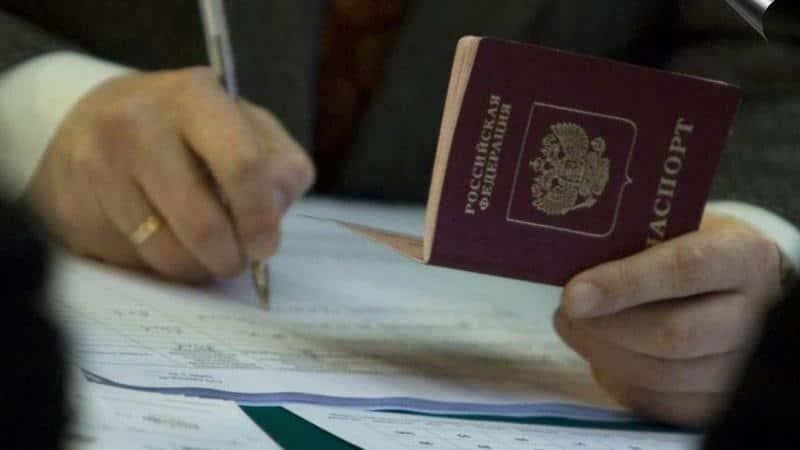 Правила прописки и выписки граждан рф в 2021