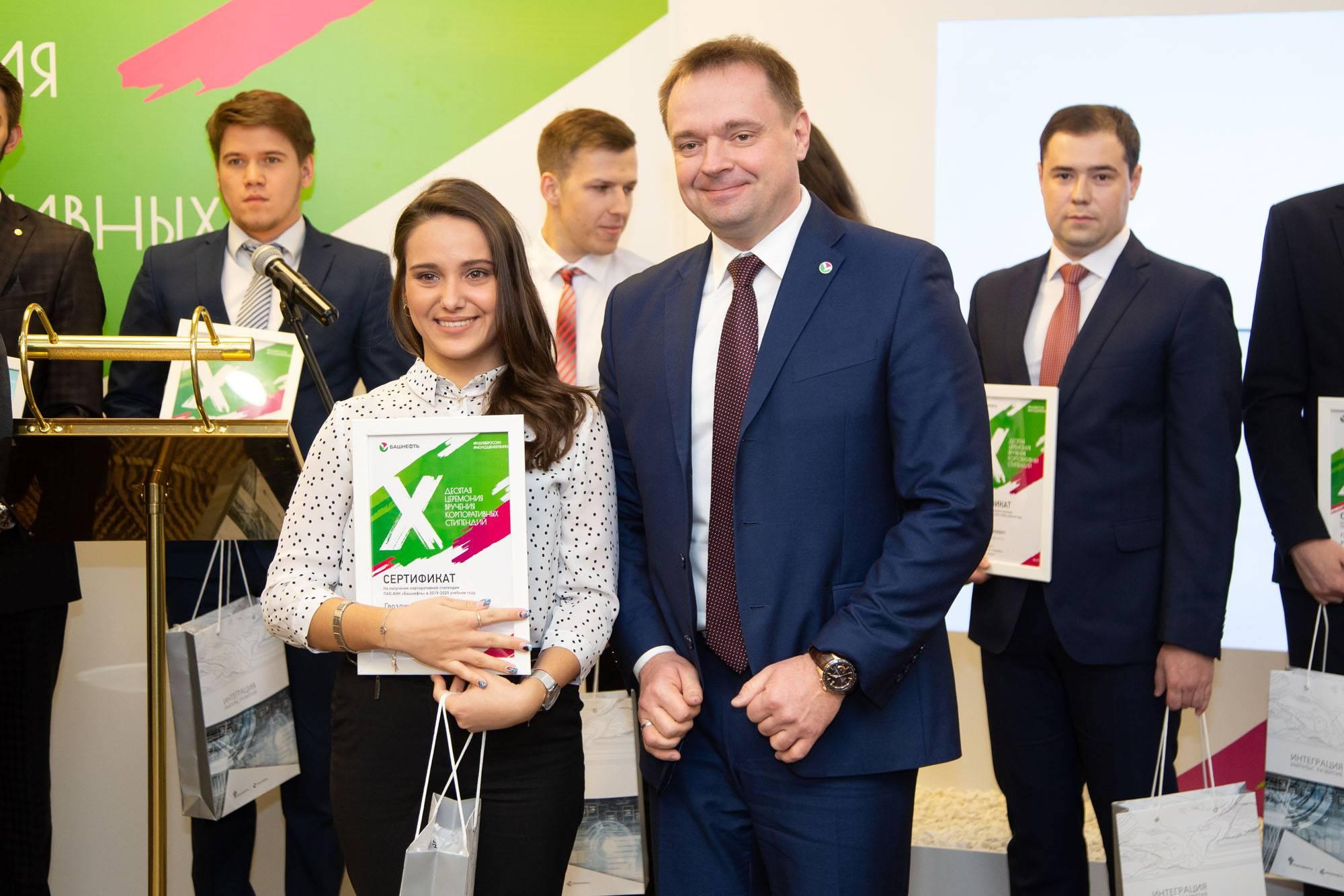 Стипендии и гранты для студентов в чехии в 2021 году
