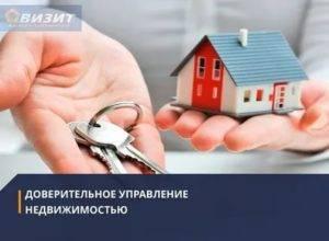 Пять интересных городов германии для инвестиций в недвижимость | executive.ru