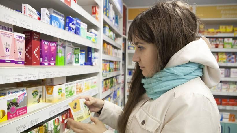 Недвижимость, внж и бизнес в болгарии. создать или купить аптеку в болгарии. доход 30-60%. другое (realty.reallyestate) : рассылка : subscribe.ru